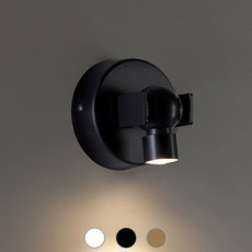Antonangeli Contatto Applique LED 4,5W H 10 cm